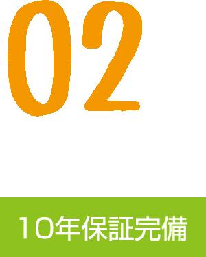 jigy1-2