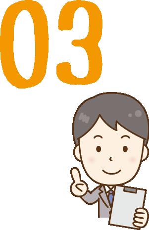 jigy1-3